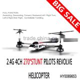2013 New product 2.4G 4CH 270 degree turn stunt pilots revolve helicopterc rc helicopter tools HY0069653