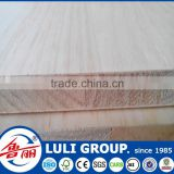wholesale finger joint laminated board