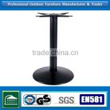 Hot Sale rattan garden furniture feet round steel table base                                                                         Quality Choice