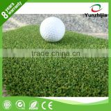 New design cheap artificial grass carpet artificial grass for football field with great price