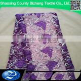 Beautiful elegant purple african beaded tulle lace french lace fabric for party dress                                                                                                         Supplier's Choice