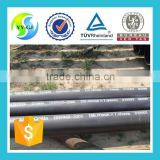 Professional 36 inch steel pipe