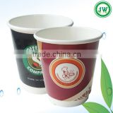 disposable hollow paper cups double wall paper cups in guangzhou
