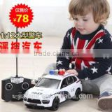 electric motor car toy