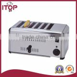 commercial 6-slice bread logo toaster