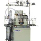 WSD-6FP-I automatic socks making machine