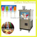 Popsicle machine for sale with low price factory made/ice lolly maker for commercial use