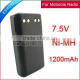 cb radio NTN7394 for Radio Battery NTN7394 for Motorola VISAR