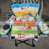 Bungee folding chair for kids