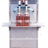 Semi-Automatic Liquid Oil Filling Machine (BLDG-2)
