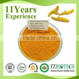 China Supplier Low price indian spices wholesale organic dried blended turmeric powder