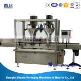 2017 Top selling products agar agar powder powder Powder filling machine