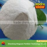 fertilizer nitrate potassium price factory supply
