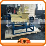 New Advanced ! Cow Dung Solid and Liquid Separator Machine/Dewatering Screw Press Machine