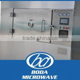 Stainless steel microwave vacuum drying machine for sea foods