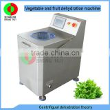 Professional and affordable industrial food dehydrator with centifigual theory for vegetable and fruit