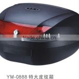 motorcycle tail (rear case , motorcycle trunk)
