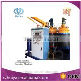 Hebei Huiya The smallest floral foam machine