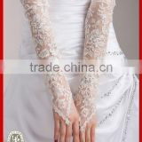 G9697H12 white lace fingerless opera length bridal glove