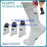 School uniform cotton children socks with logo