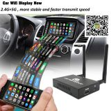 Car Mirror Link Interface Smartphone wireless share to Car monitor iOS11 Youtube
