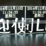 P10 White Color Outdoor RF wireless/ WIFI / 3G Programmable P10 LED Display / LED Display Board