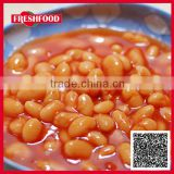 Chinese 2016 New Crop White Alubia Beans Size 230-250pcs,Natural Cooking Canned White Kidney