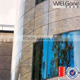 Reflective glass For curtain Walls With AS/NZS