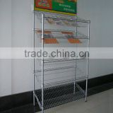 silvery/chrome magazine shelf/rack/wire mesh display shelf/metal rack/metal shelf/wire mesh shelf