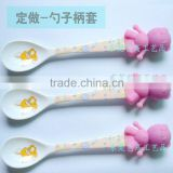 Lovely 3D teddy silica gel spoon cover
