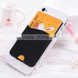 hot sale cellphone silicone adhesive card holder