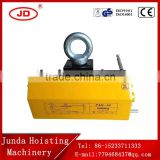 Strong Permanent Magnetic Lifter for Steel Plate lifting magnet crane 100Kg - 5000kg steel plate lifter
