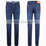 adults age group funky jeans trousers for men denim slim fit pants skinny pants jeans