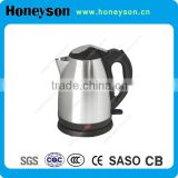 stainless steel electric kettle/hot water dispensing pot