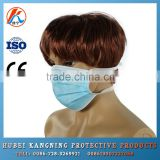 3 Ply Earloop Medical Anti Pollution Surgery Face Mask