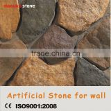 white decorative wall stone,marble exterior wall cladding stone,white quartz wall cladding stone