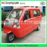 made in China hot sale passenger use 3 WHEEL MOTORCYCLE /CARS                                                                         Quality Choice