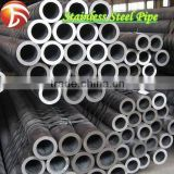 Hot Tube 201 Stainless Steel Tube / Pipe Size Double Wall Thickness Stainless Seamless Pipe