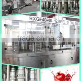pet bottle juice/plastic fruit juice bottle/automatic fruit juicer/automatic juice washing filling equipment