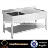 used commercial kitchen stainless steel sinks for sale