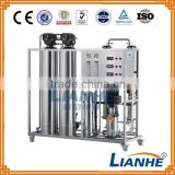 Reverse Osmosis Water Purifier Reverse Osmosis Water Vending Machine
