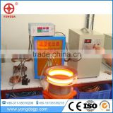 Good quality low price excellent style induction heating circuit