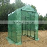 outdoor portable law and garden greenhouse