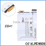 Original Rechargeable Spice Mobile Lithium EB41 Battery for Motorola XT894 XT897 Droid4 3.8V 1735 mAh