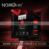 Nomo high quality instant heat pack/disposable hand warmer/heat pad