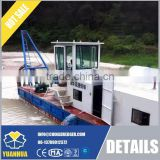 High Quality Jet Suction Dredger / YUANHUA Dredging Equipment