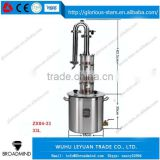 LX2171 ZX04-33 brewing equipment, beer brewery equipment, home alcohol distiller