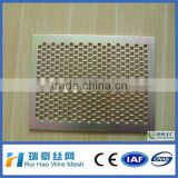 Cheap Brass Perforated Sheet for decoration
