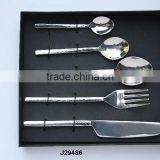Flate handle Hammered steel Cutlery set in mirror polish