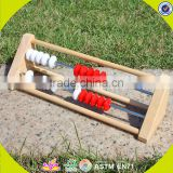 wholesale baby wooden toy abacus fashion kids wooden toy abacus popular children's wooden toy abacus W12A017